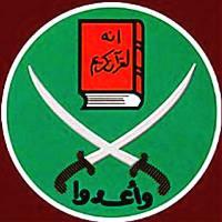 fundamentalismo.islámico