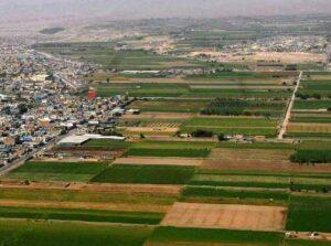 CAF otorgará 250 mil dólares para elaborar proyecto de la Nueva Ciudad de Majes