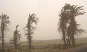 Senamhi advierte de vientos en la región que llegarían hasta 60 km por hora