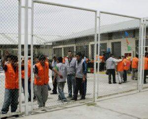 Reincidencia delictiva entre internos de Arequipa no supera el 20%