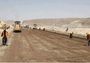 GRA obtuvo transferencias para construir puente de la autopista Arequipa – La Joya
