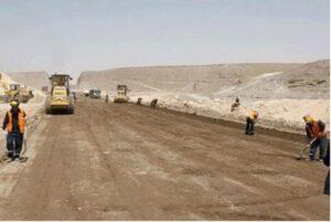 Por vicios en el proceso GRA cancela licitación para carretera Arequipa – La Joya