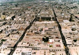 Proyectos de edificaciones en Centro Histórico podría costarle declaratoria de Patrimonio Cultural a Arequipa