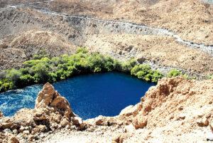 Laguna azul: ¿Hidroeléctrica o Geoparque?