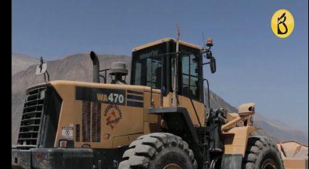 VIDEO. Minera informal de Secocha habría tenido apoyo de maquinaria del gobierno regional