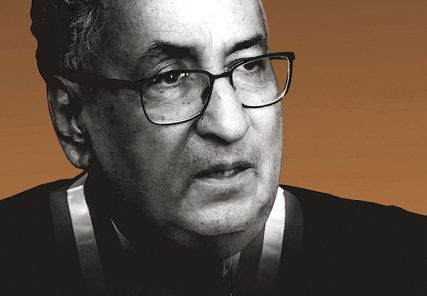José Luis Lecaros: el rostro de la justicia
