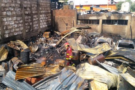 Cámaras de seguridad del Gobierno Regional no estaban operativas al momento del incendio