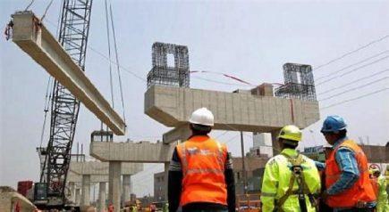 Política de Competitividad y Productividad: Infraestructura con APPs?