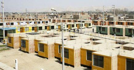 Arequipa: En 2019 construirán solo 10 mil de las 80 mil viviendas que se necesita