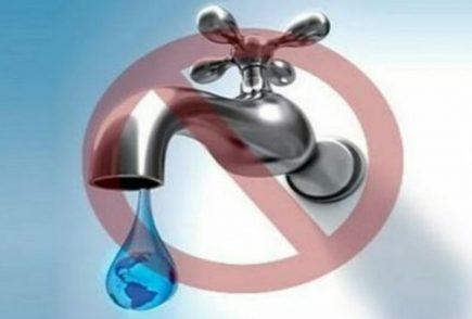 Arequipa: Dos cortes de servicio de agua en 4 distritos, jueves y viernes