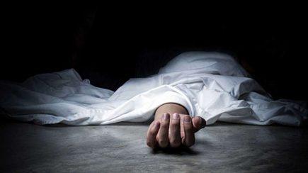 Feminicidio: apuñala y mata a su pareja en pleno Estado de Emergencia