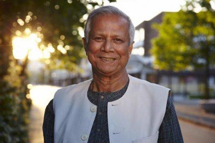 Yunus y nuestra Constitución