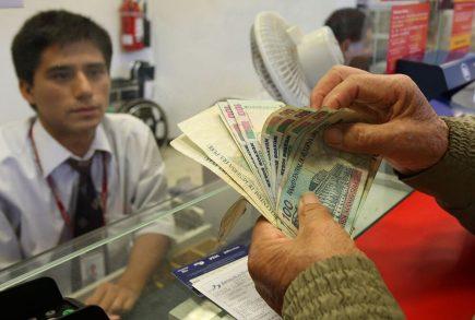 ONP: Conoce aquí el cronograma de pago del bono de 930 soles