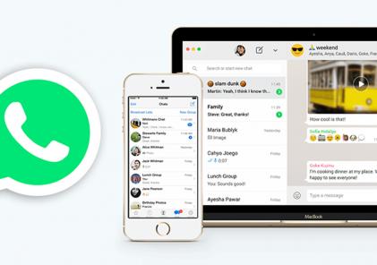 WhatsApp compartirá datos de usuarios con Facebook y si se niegan no accederán al servicio