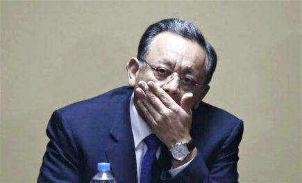 Comisión Permanente ratificó denuncia constitucional contra Edgar Alarcón
