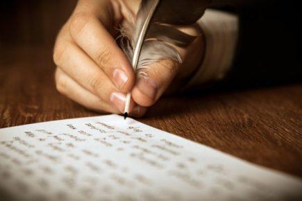 Breve tratado de poesía peruana, ganador del IX Concurso Literario El Búho