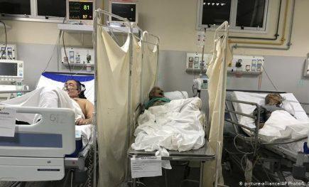 Arequipa: Gerencia de Salud  reporta 7 fallecidos en últimas horas