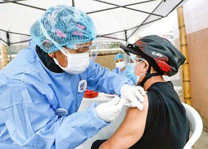 Arequipa: confirman fechas y locales para vacunar personas de 48 y 49 años, aquí detalles