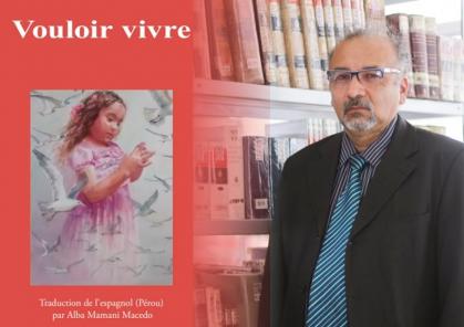 Escritor arequipeño publica libro en Francia con prestigiosa editorial