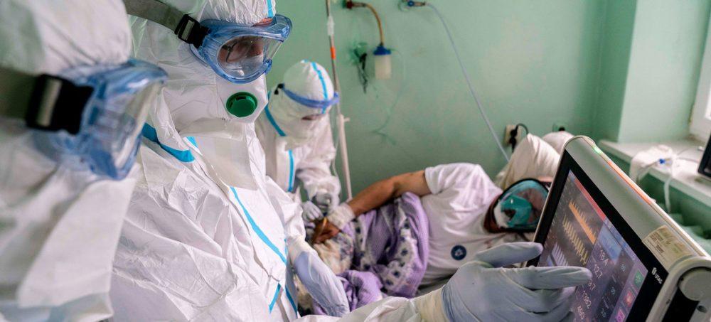 Arequipa: Gerencia de Salud de región reporta 1 fallecido en últimas 24 horas